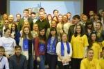 1 апреля состоялся Молодежный форум «Молодежь. Успех. Новоуральск»