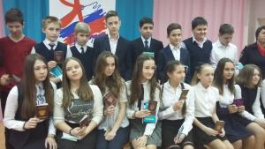 Вручение паспортов молодым избирателям