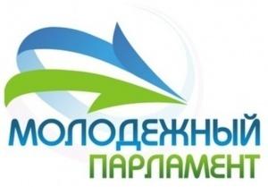 Молодежный парламент Свердловской – выборы 2018