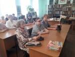 Правовая викторина для ветеранов - членов клуба при районной библиотеке