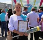 Председатель Туринской молодежной избирательной комиссии получила грамоту главы городского округа