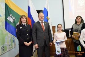 Состоялось торжественное вручение паспортов юным гражданам Ленинского района