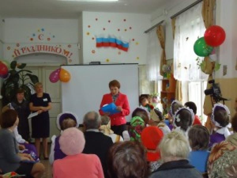 презентация на тему мы граждане россии 1 класс