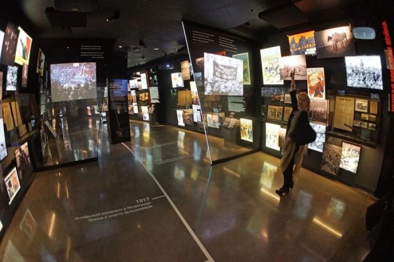 Музей подарков путина 510