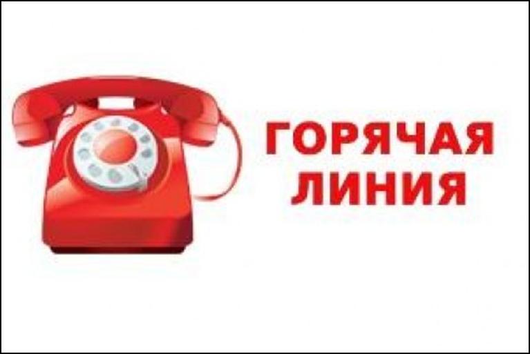 http://ikso.org/uploaded/tik/sredneur/images/News/gorlin.png